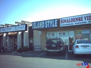 Island Style Restaurant