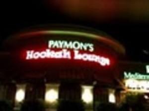 Paymon's Mediterranean Cafe & Hookah Lounge – S Maryland