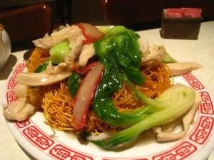 Diamond Chinese Restaurant