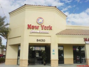New York Chinese Restaurant